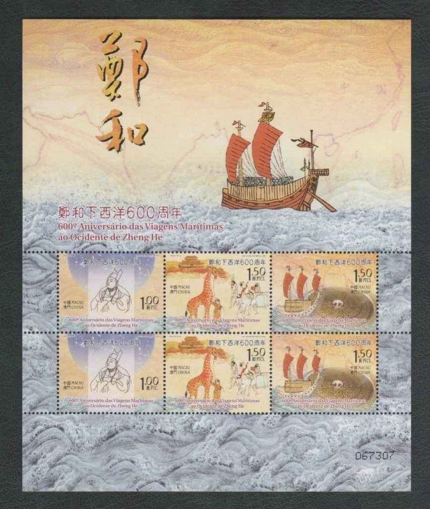 the results of zheng he's expeditions Free essay: the results of zheng he's expeditions: were they what he had hoped for march 19th, 2013 history1a mr o'leary by manik kumar during the early.